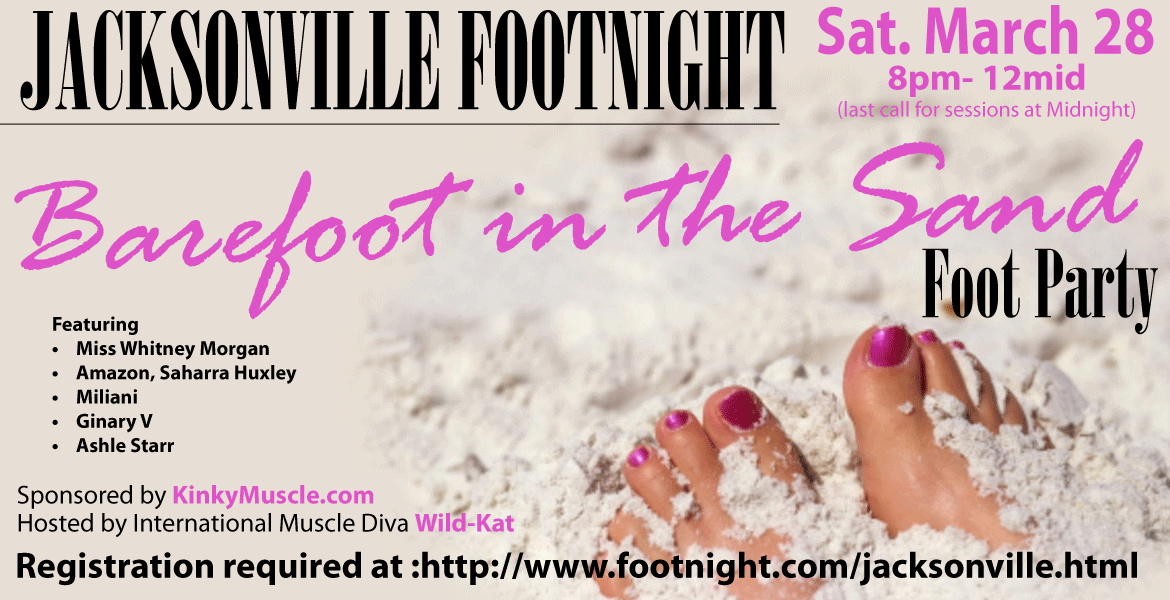 jax-footnight